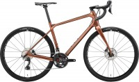 Фото - Велосипед Merida Silex 7000 2021 frame XS