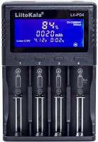Зарядка аккумуляторных батареек Liitokala Lii-PD4