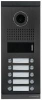 Фото - Панель для виклику Commax DRC-10ML