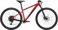 Велосипед GHOST Nirvana Tour Universal 2020 frame M