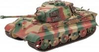 Сборная модель Revell Tiger II Ausf.B Henschel Turr (1:35)