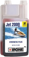 Моторное масло IPONE Jet 2000 RS 1L 1л