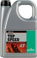 Моторное масло Motorex Top Speed 4T 10W-30 4L 4л