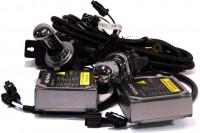 Фото - Автолампа KVANT Standart AC H4B 5000K Xenon Kit