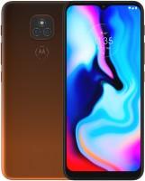 Мобильный телефон Motorola Moto E7 Plus 64ГБ