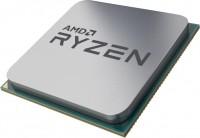 Процессор AMD Ryzen 7 Vermeer  5800X BOX