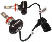 Автолампа Baxster S1-Series Gen2 H11 5000K 4000Lm 2pcs