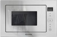 Встраиваемая микроволновая печь Hoover HMBG25/1GDFW