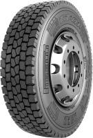 """Фото - Вантажна шина Pirelli TR01 Plus  295/80 R22.5"""" 152M"""