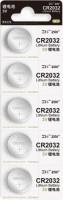 Фото - Аккумулятор / батарейка Xiaomi ZMI  5xCR2032