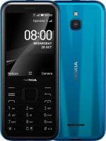 Мобильный телефон Nokia 8000 4G 1 SIM