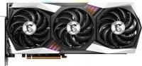 Фото - Видеокарта MSI Radeon RX 6800 XT GAMING X TRIO 16G