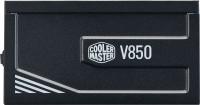 Фото - Блок питания Cooler Master V Gold V2  V850 Gold V2