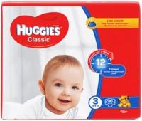 Подгузники Huggies Classic 3 / 96 pcs