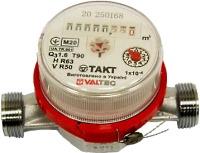 Счетчик воды VALTEC TAKT-15.02