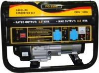 Электрогенератор Forte FG 2500