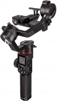 Стедикам Manfrotto Gimbal 220 Pro Kit
