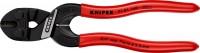 Ножницы по металлу KNIPEX 7101160 160мм