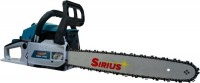 Пила Sirius CS-5500