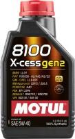 Моторное масло Motul 8100 X-Cess Gen2 5W-40 1л