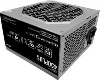 Блок питания 1stPlayer PS-PLS PS-450PLS