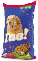 Корм для собак GAV Veal/Rice 10 kg 10кг
