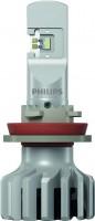 Автолампа Philips Ultinon Pro5000 HL H11 2pcs