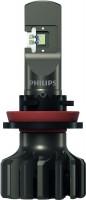 Фото - Автолампа Philips Ultinon Pro9000 LED H11 2pcs