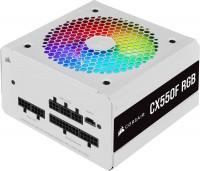 Блок питания Corsair CX-F RGB White CP-9020225-EU