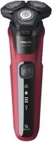 Электробритва Philips Series 5000 S5583