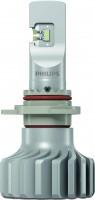 Автолампа Philips Ultinon Pro5000 HL HIR2 2pcs