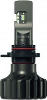 Фото - Автолампа Philips Ultinon Pro9000 LED HIR2 2pcs