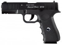 Фото - Пневматический пистолет BORNER W119