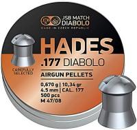 Фото - Пули и патроны JSB Hades 4.5 mm 0.67 g 500 pcs