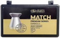 Кулі й патрони JSB Match Premium Middle Weight 4.5 mm 0.52 g 200 pcs