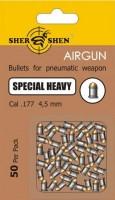 Кулі й патрони Shershen Special Heavy 4.5 mm 0.61 g 50 pcs