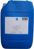 Моторное масло Aral Super Tronic LL IV FE 0W-20 20л