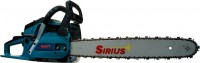 Пила Sirius CS-4200