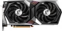 Фото - Видеокарта MSI Radeon RX 6700 XT GAMING X 12G