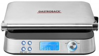 Тостер Gastroback Advanced Control