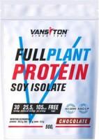 Протеїн Vansiton Full Plant Protein 0.9кг