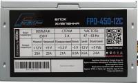 Блок питания Frime FPO 12C FPO-450-12C
