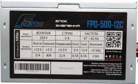 Блок питания Frime FPO 12C FPO-500-12C