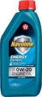 Моторное масло Texaco Havoline Energy 0W-20 1л