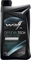 Моторное масло WOLF Officialtech 0W-20 LS-FE 1л