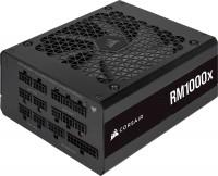 Фото - Блок питания Corsair RMx Series New  CP-9020201-EU