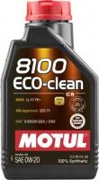 Моторное масло Motul 8100 Eco-Clean 0W-20 1л