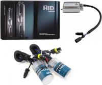 Фото - Автолампа InfoLight Standart H3 5000K 35W Kit
