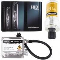 Фото - Автолампа InfoLight Standart H27 4300K +50 Kit