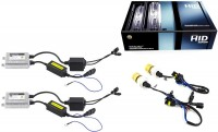 Автолампа InfoLight Expert Pro Cun-Bus 35W H27 +50 5000K Kit